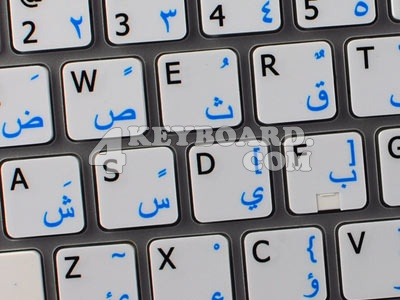 eng_arabic stickers