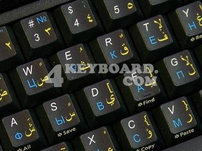 Arabic - Russian Cyrillic - English Keyboard sticker