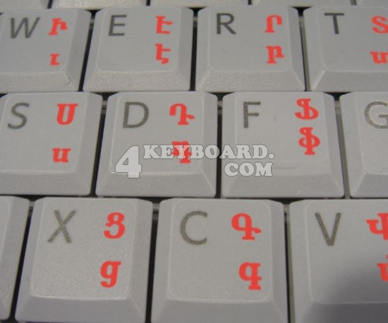 Armenian Keyboard sticker