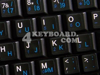 Danish Keyboard sticker
