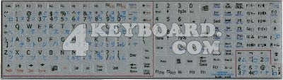 engjap_k Keyboard sticker