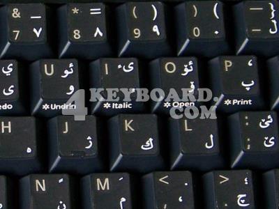 Kurdish keyboard sticker