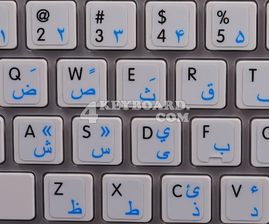 Mac English Farsi Key Sticker White For Sale