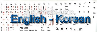 Click to enlarge Mac English - Korean stickers