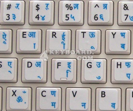 Hindi Keyboard Layout Hindi Keyboard Hindi Typing