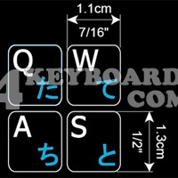 Japanese Hiragana Keyboard sticker