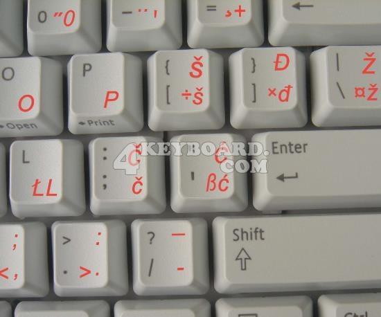 Croatian/Slovenian keyboard sticker