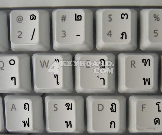 Thai keyboard sticker